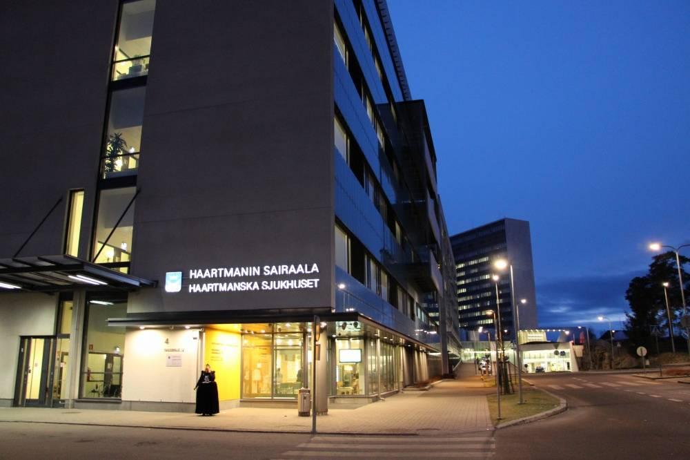 ヘルシンキの急診病院・医療センターHaartmanin Sairaala