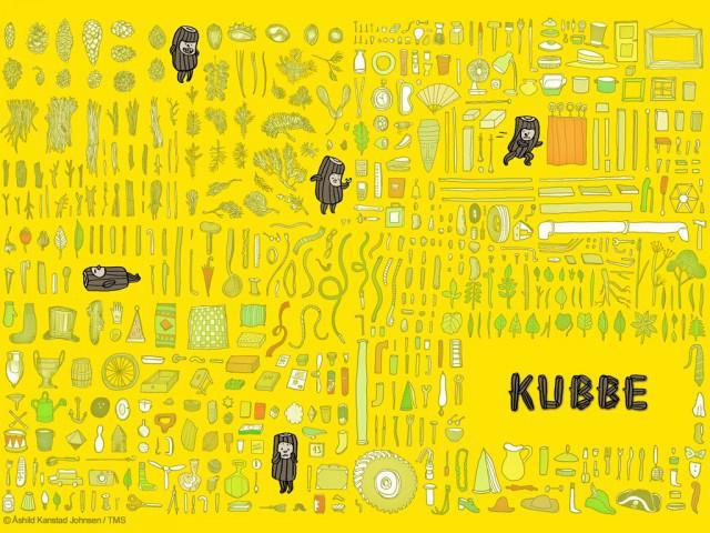 キュッパ(KUBBE)情報