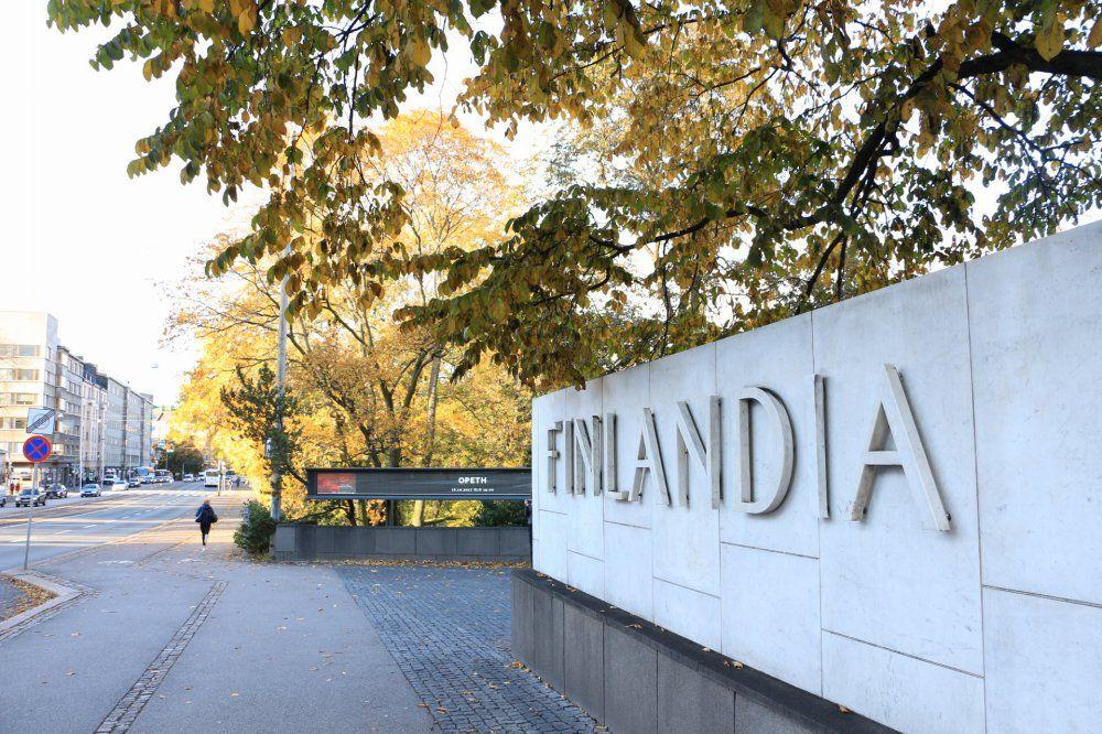 フィンランディアホールの正面入り口