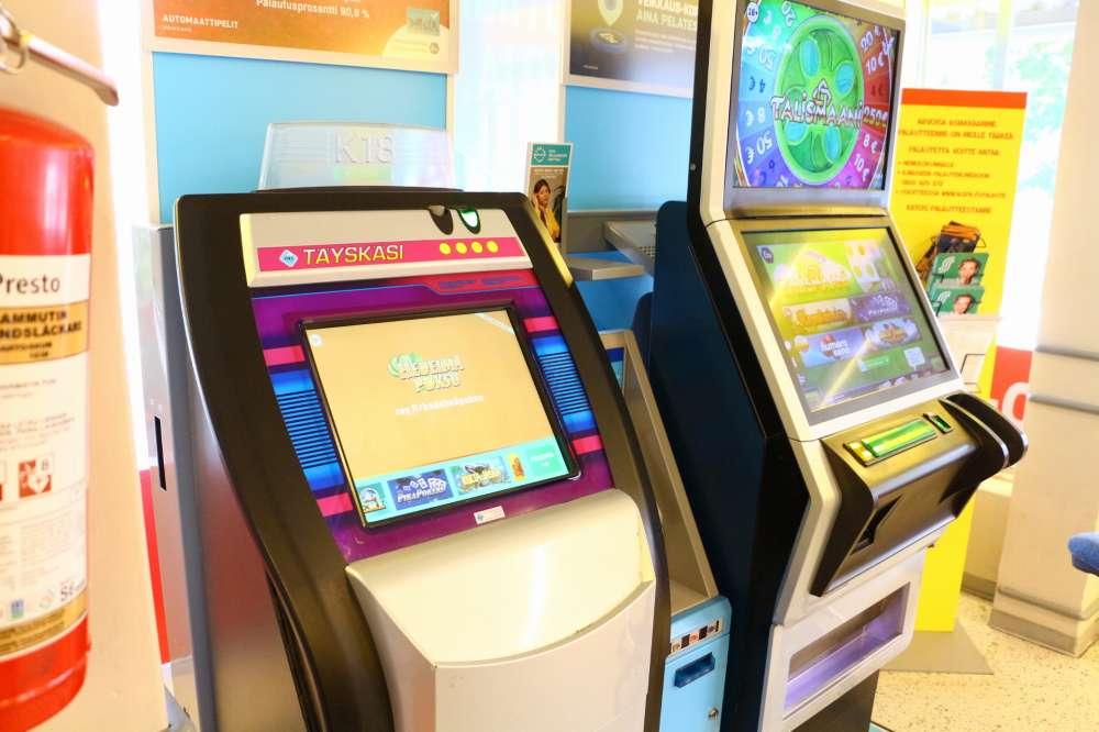 フィンランドのスーパーに良く置かれているギャンブルマシン
