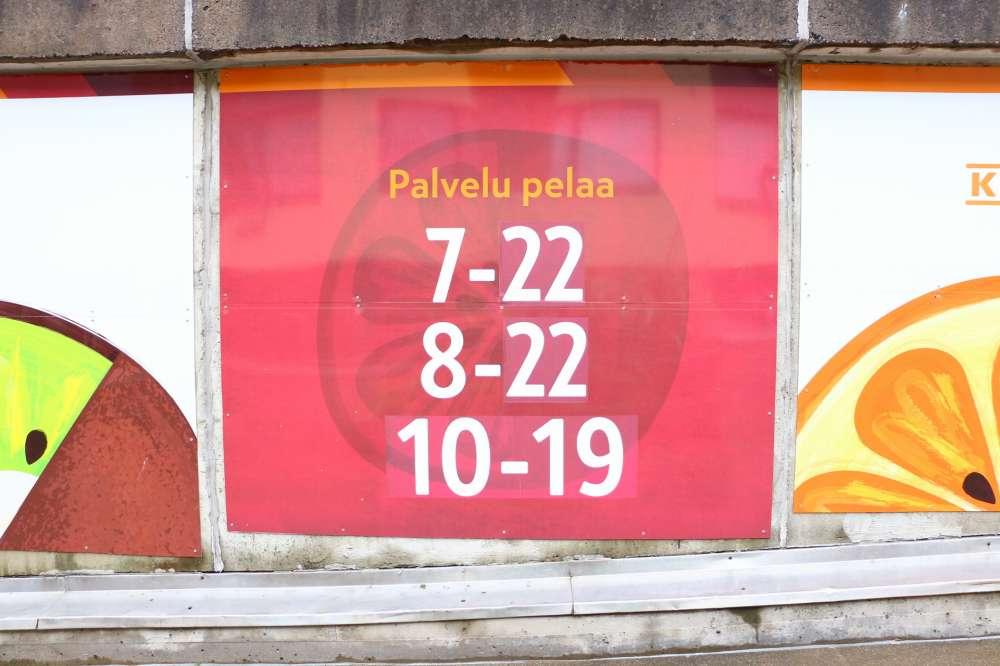 フィンランドのスーパーの営業時間表記