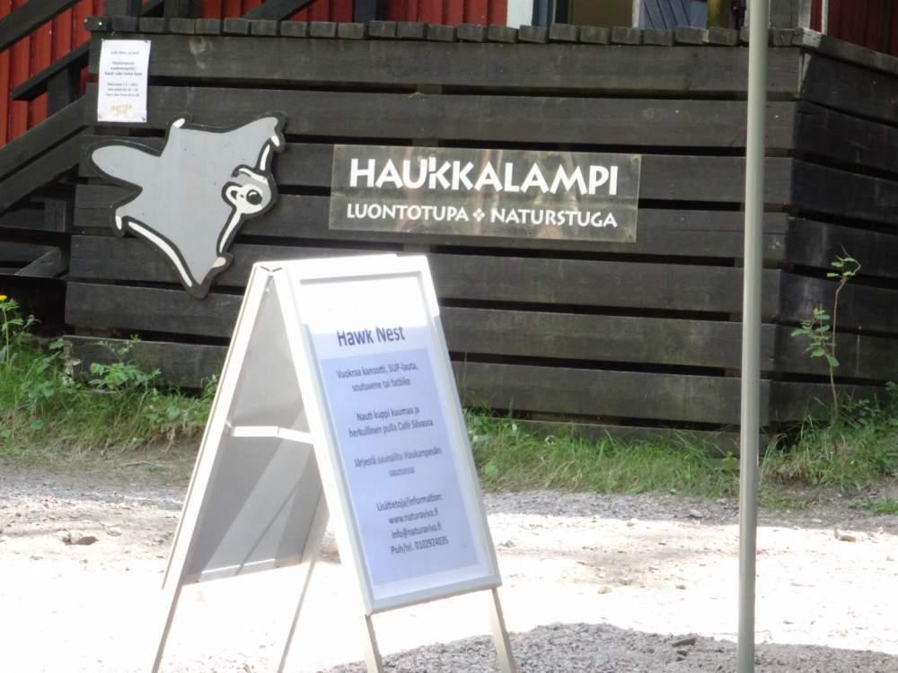 ヌークシオ国立公園の案内所の看板