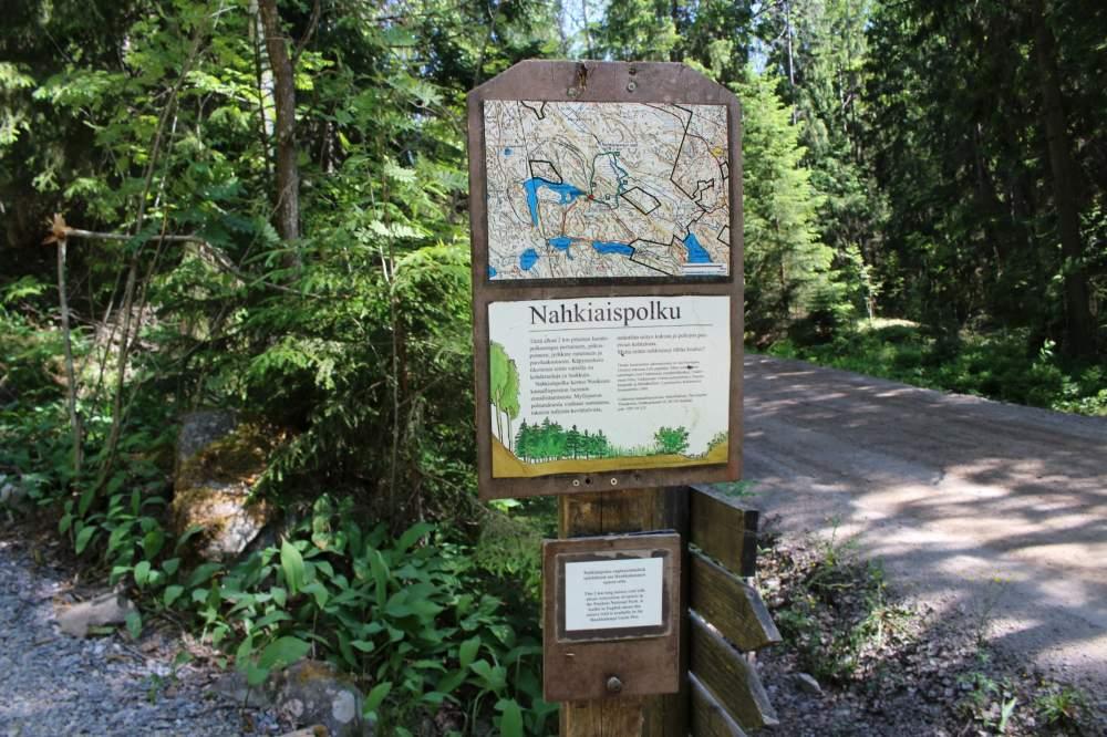 ヌークシオ国立公園のルート案内