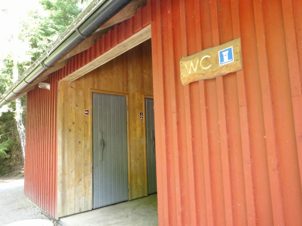 ヌークシオ国立公園の案内所横にあるトイレ